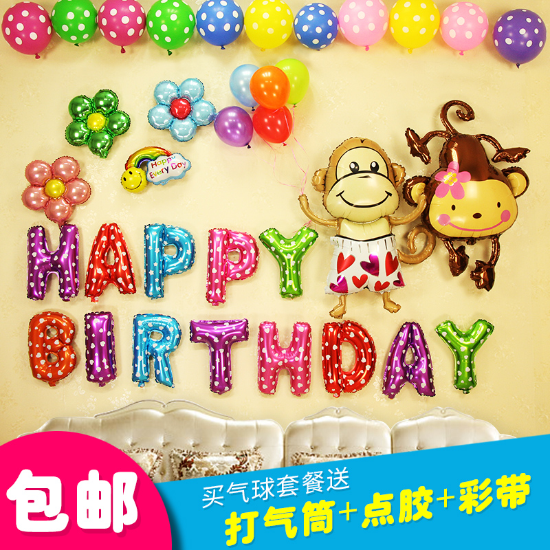 Baby child combo 100 days full moon birthday birthday balloons aluminum balloons birthday party arranged dress section