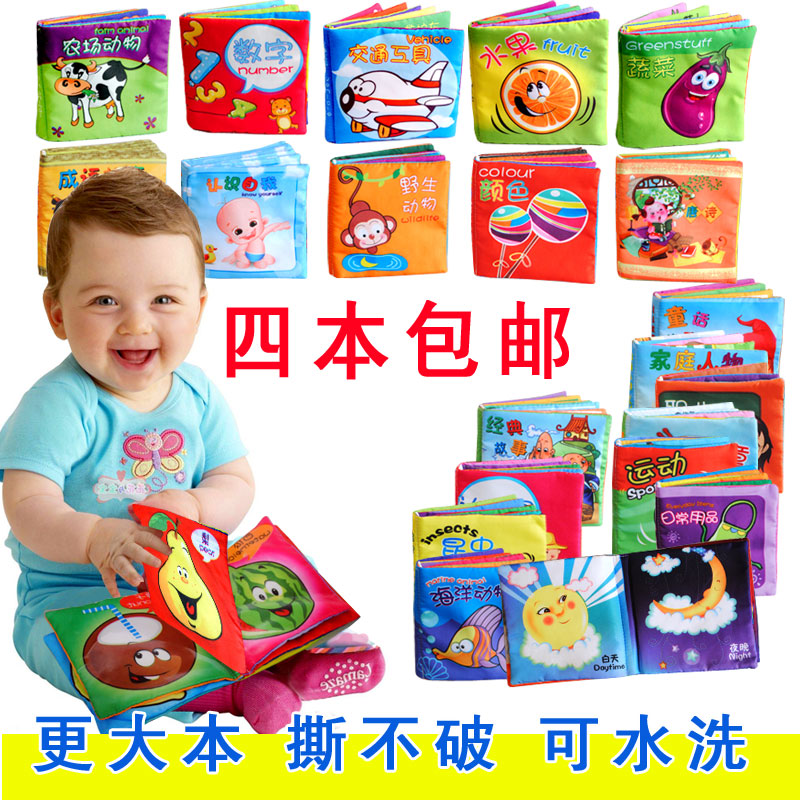 Baby cloth book cloth book baby book early childhood dimensional cloth book cloth book palm book educational baby toys for children four shipping