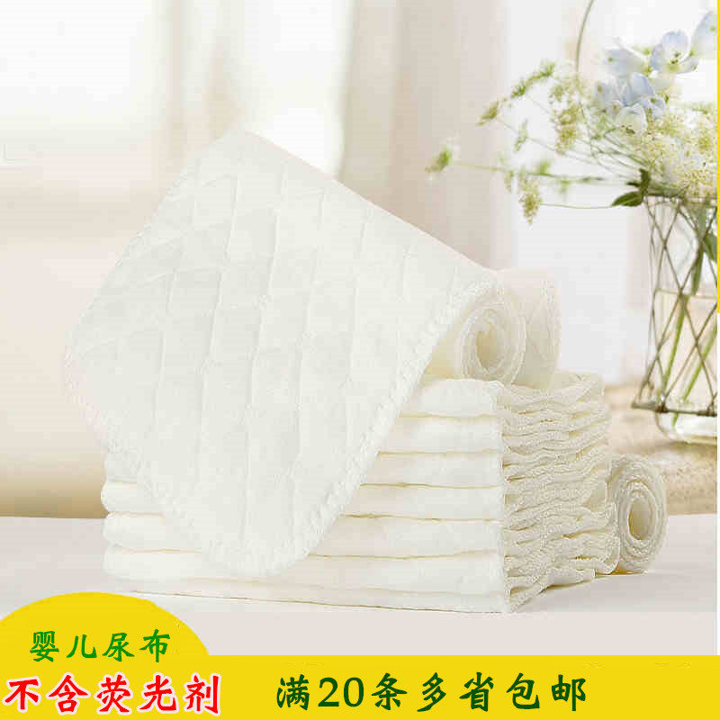 Baby diapers baby diapers washable cotton four seasons general newborn baby products do not contain printed light dose