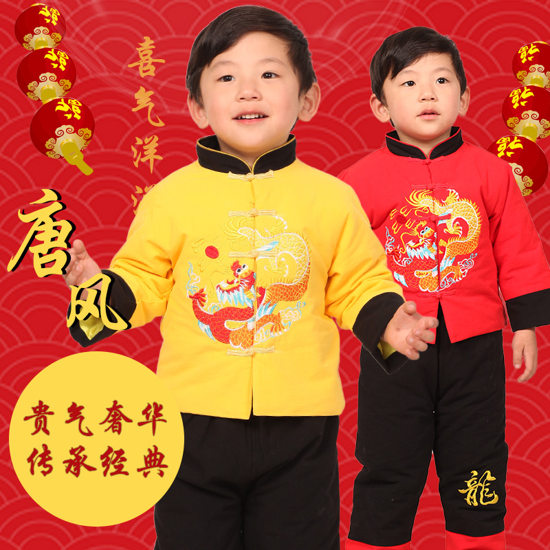 Baby new year costume boys clothes suit children's costume fall and winter clothes thick cotton baby clothes festive suit