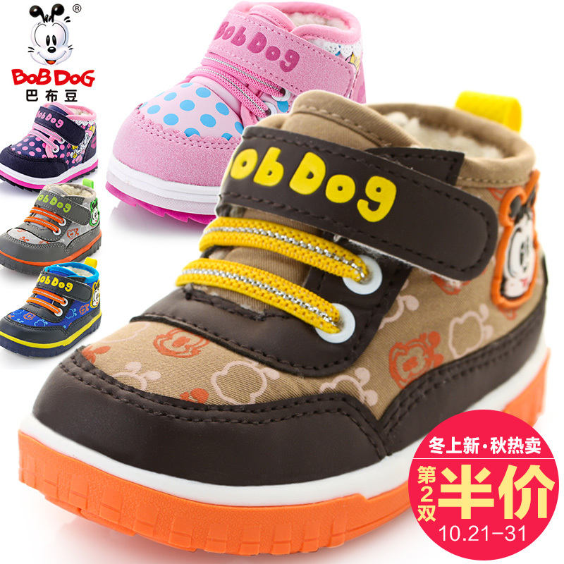 Baby shoes soft bottom toddler shoes bob dog shoes winter warm shoes casual shoes new women's shoes boys and young children