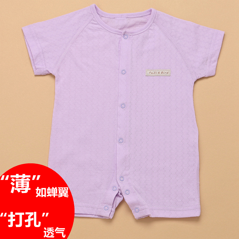 Baby short sleeve leotard romper cotton baby clothes baby summer sleeping 2 6 newborn babies and young children 3 months 0-1-year-old In the summer of
