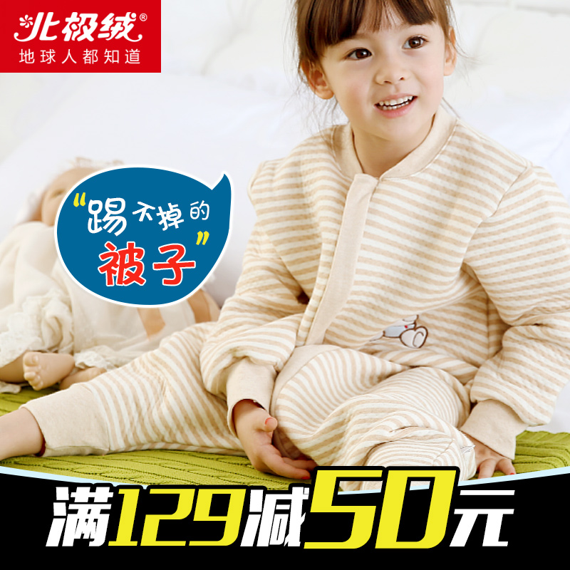 Baby sleeping baby sleeping bags legs fall and winter thick cotton baby infant child sleeping bag anti tipi thin section of the spring and autumn children winter warm cotton