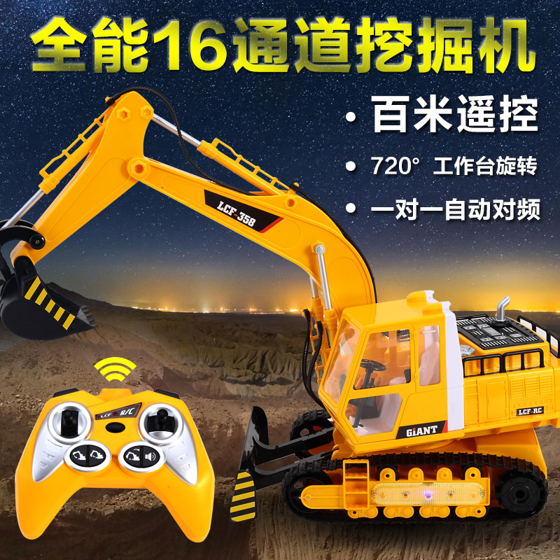 Baby star children's toys electric remote control excavator digging machine simulation toy truck excavator oversized