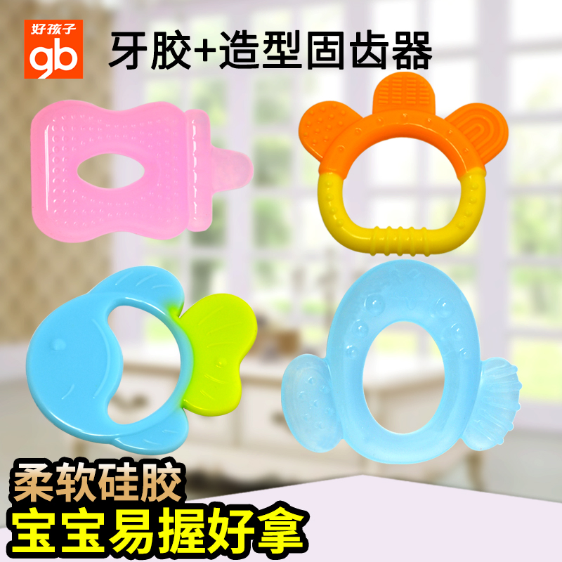 Baby teether silicone teether gu chi baby teeth of children modeling training molars (single pack) genuine