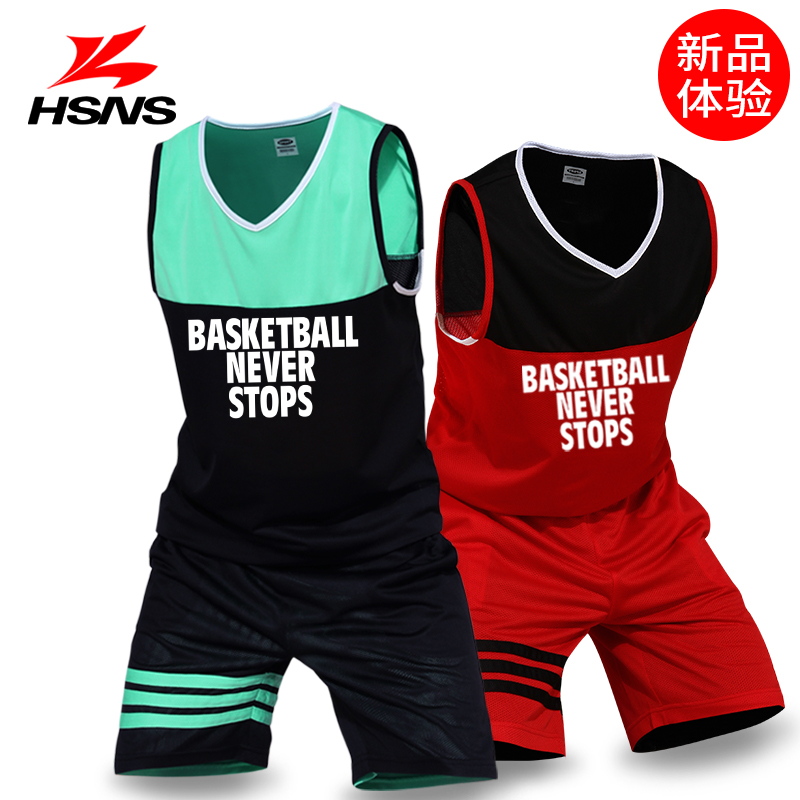 b2514af2f24 Get Quotations · Back dorm boys basketball clothes suit male summer  breathable jersey customized training suit vest basketball clothes