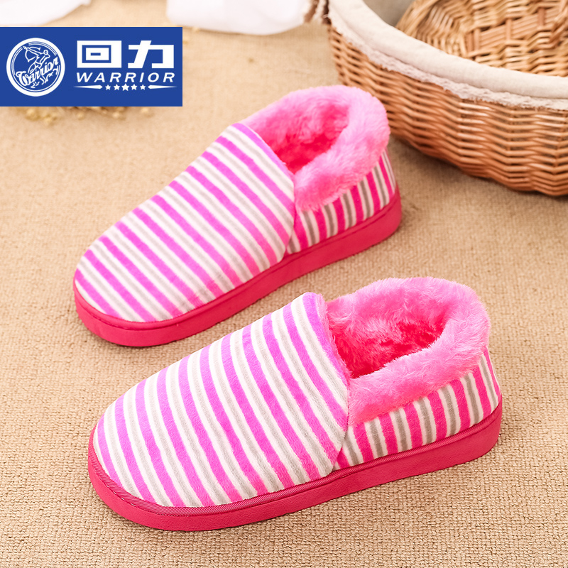 63b410f34 Get Quotations · Back in the winter home indoor shoes slippers female thick  crust couple home skid cotton slippers