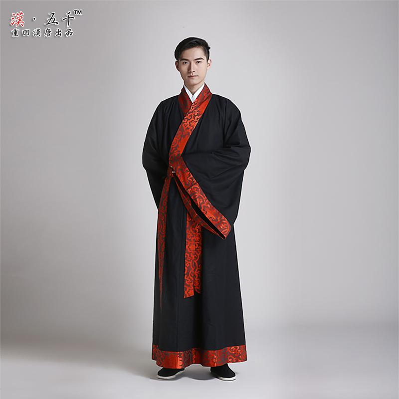 Back to the han and tang dynastieså…å¤original brand formal non adult costume han chinese clothing chinese clothing garment straight men's dress wedding dress