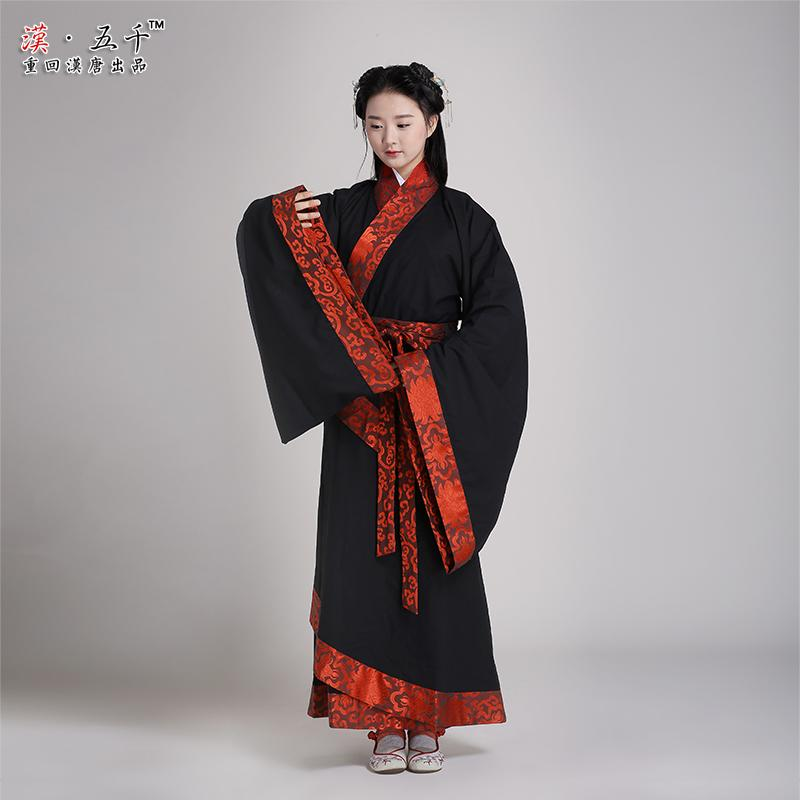 Back to the han and tang dynastieså…å¤original brand formal qu han chinese clothing garment female non costume with long dress chinese clothing garment song