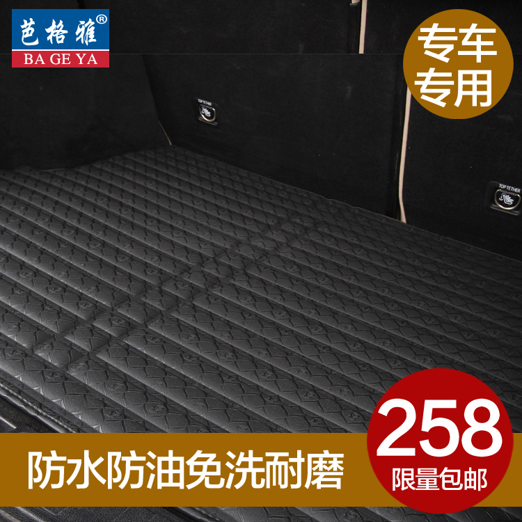 Bage ya dedicated kia cerato freddy k3 k5 sportage sportage sorento trunk mat automotive carpets