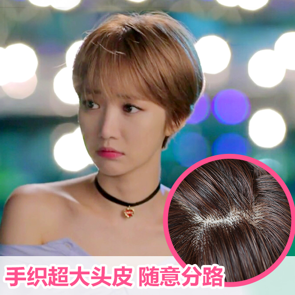 Bai america square wig female short hair natural and realistic fluffy wig bobo head handsome han state carve bangs hairstyle