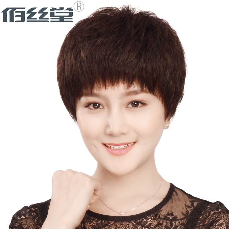 Bai tong silk wig real hair wig middle-aged woman with short hair short hair real hair fluffy corn silk hair