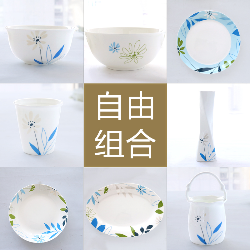 Bai was thinking xin language korean bone china tableware suit ceramic bowl soup bowl bowl bowl rice bowl home diy
