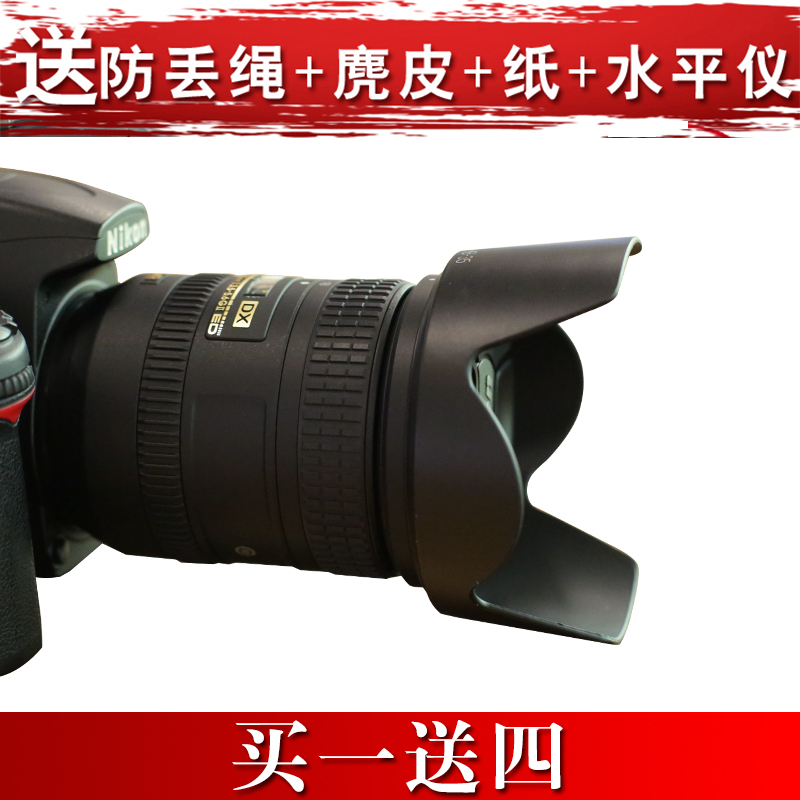 Bai zhuo D7100D7200 hb-35 hood for nikon d7000 slr camera lens 72mm