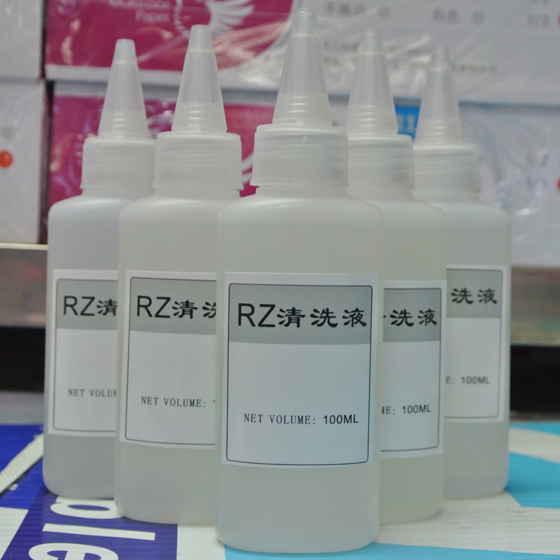 Baidu west pigment dye printer head cleaning fluid special cleaning fluid 100 ml many provinces shipping
