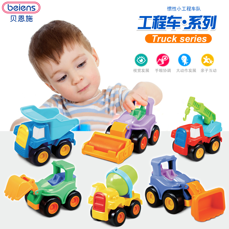 Bain shi baby shatterproof children inertia car toy car engineering team six loaded baby educational toys