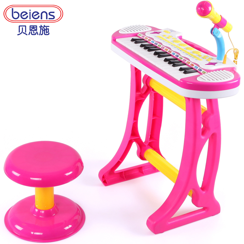 Bain shi children piano keyboard with a microphone music toys for children baby educational toys for boys and girls