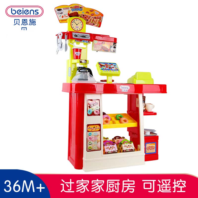 Bain shi children play house kitchen playsets girl boy play house kitchen to cook baby toys