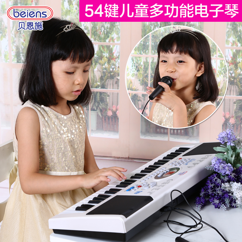 Bain shi children's learning and practicing multifunction keyboard 54 key piano music teaching piano with a microphone toys