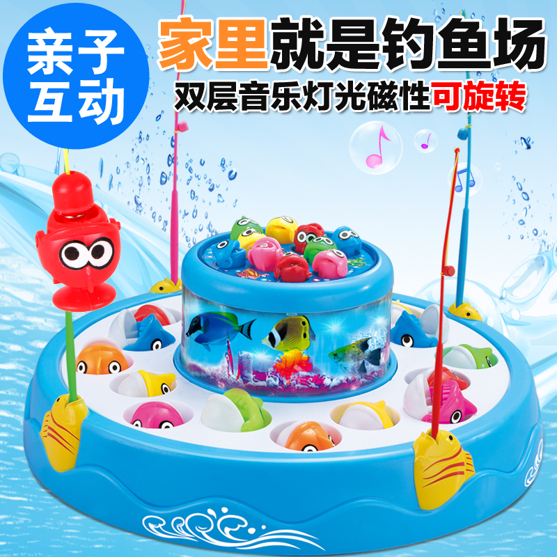 Bain shi children's toys electric fishing fishing playsets double rotating magnetic fishing suit 1-2-3-year-old thanmonolingualsat toys