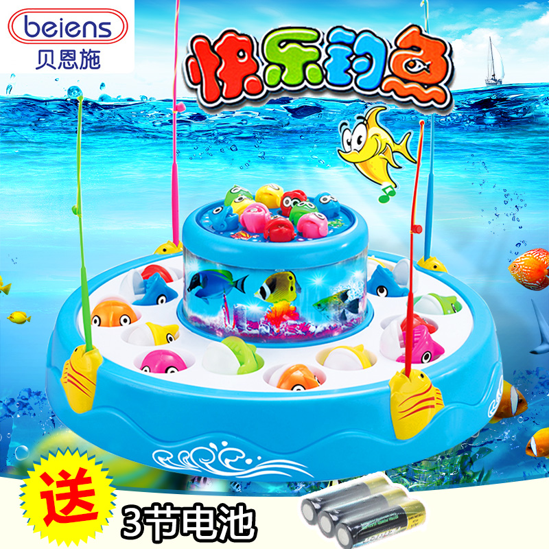 Bain shi children's toys electric fishing large double rotating magnetic fishing suit baby educational toys