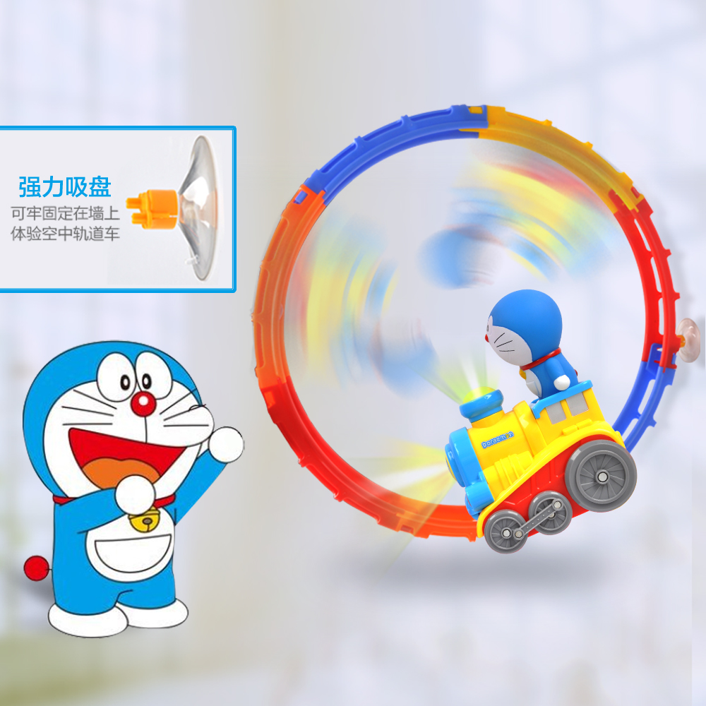 Bain shi duo a dream small children small electric train track car track roller coaster stunt children's educational toys