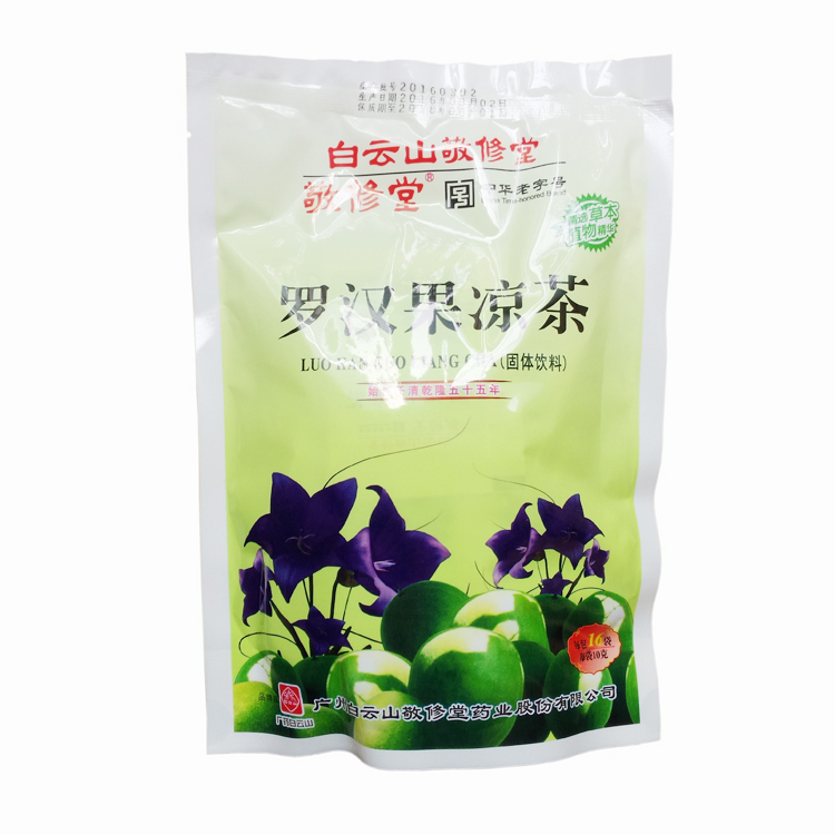 Baiyun mountain jing xiu tang mangosteen herbal tea 16 pack heat granule herbal solid drink herbal tea under fire