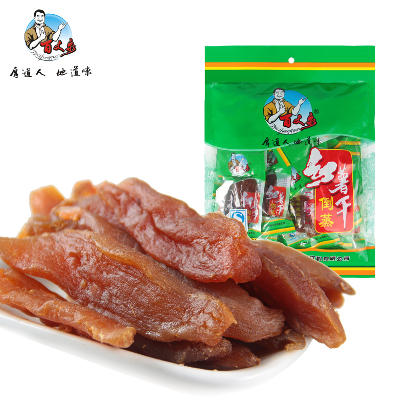 Baizhang springs jiangxi specialty pour steaming from sweet sweet potatoes dry farm homemade sweet potato sweet potato dry dry 300g * 3 bags