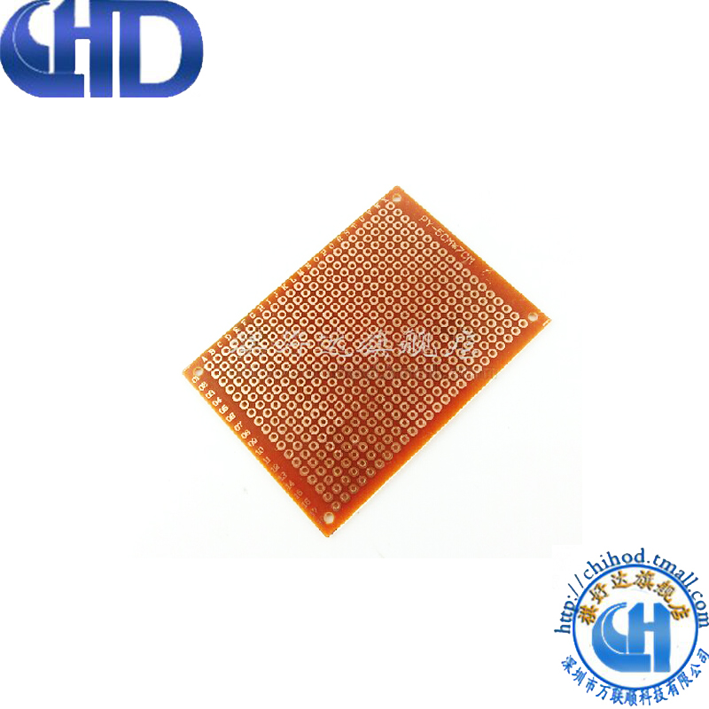 Bakelite universal board 5*7 CM 2.54mm hole board universal board circuit board thickness 1.2mm (10 pieces )