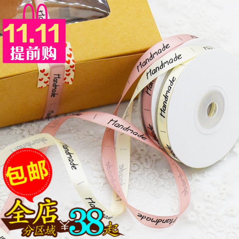 b5473fa650638 China Diy Handmade Ribbon, China Diy Handmade Ribbon Shopping Guide ...