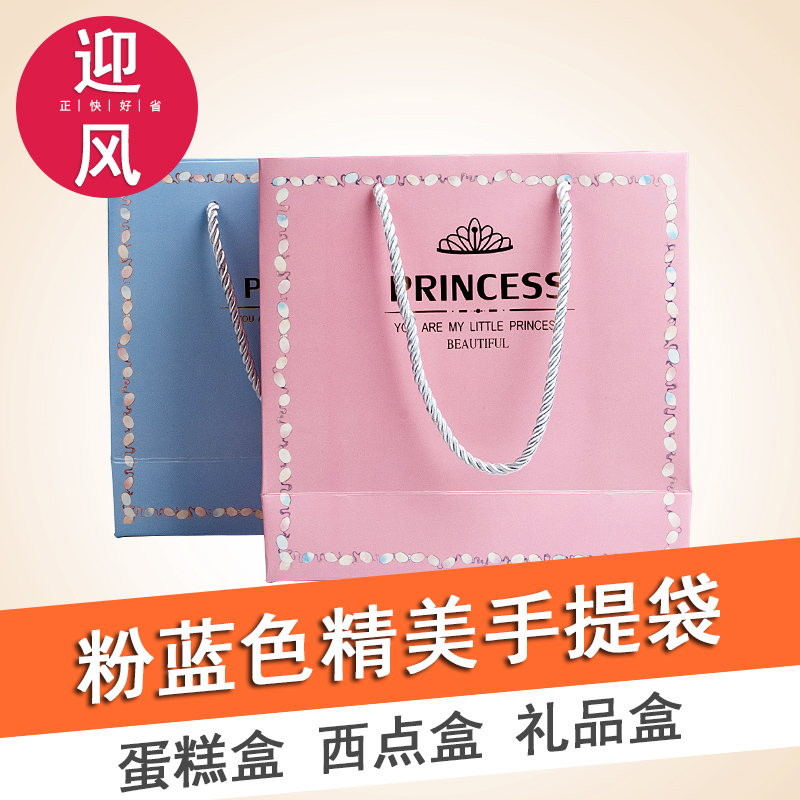 Baking packaging korean version of the european fairy tale birthday favor candy bag gift bag gift bag paper bag