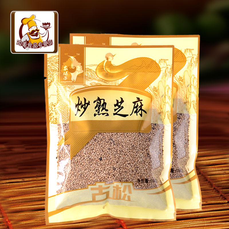 Baking pines cooked white sesame fried white sesame seeds 100 grams of bread cake decoration