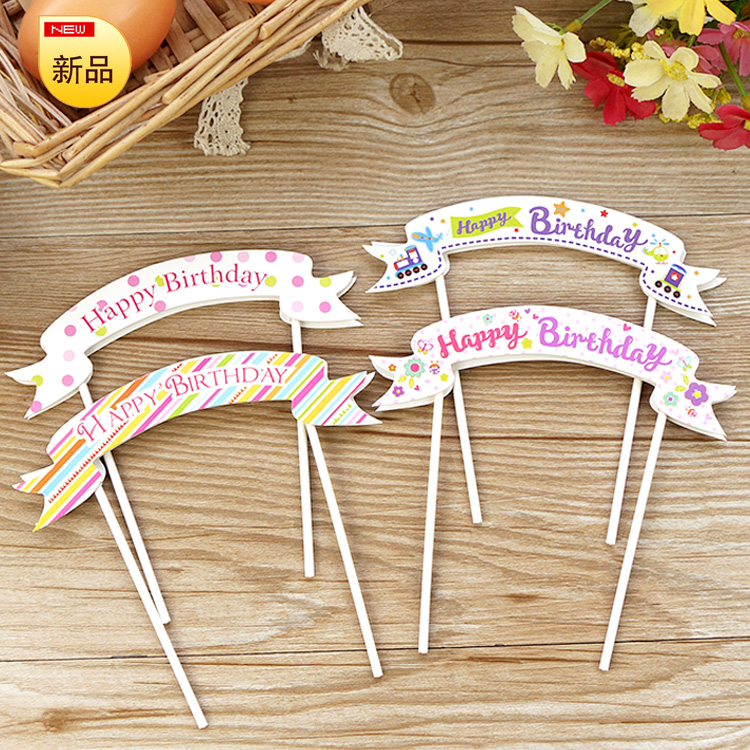 Baking tools cake decorating cake card inserted card decorative flags banner birthday party cake