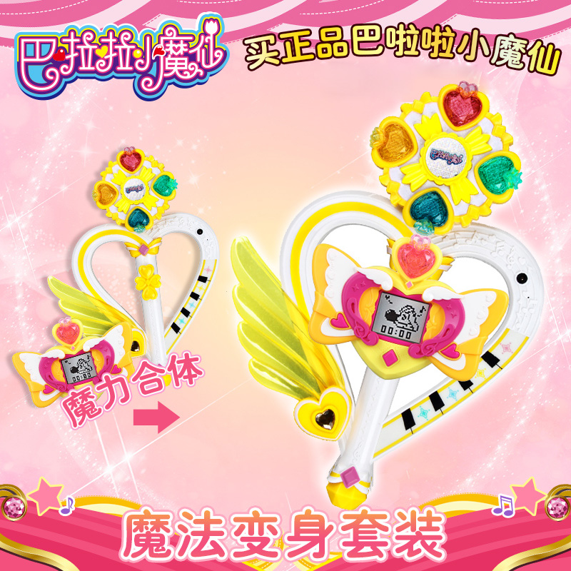 Balala infoprogramme little magic fairy toys dreamy melody/notes mystery miyuki xianyin magic suit