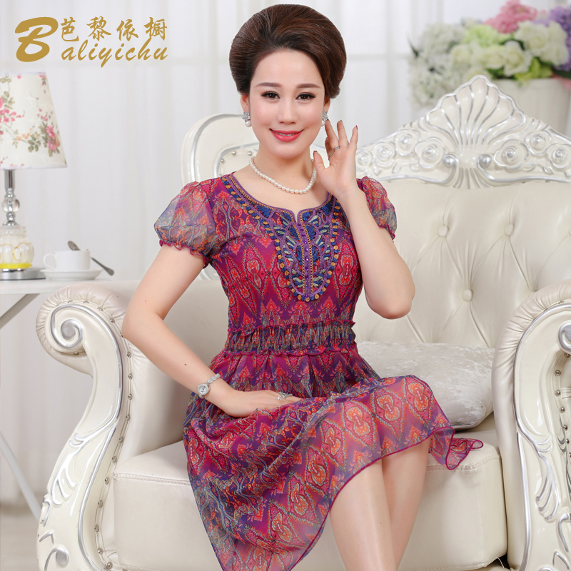 a420d0d0ccce3 Get Quotations · Bali accordance hood elderly middle-aged middle-aged  women's summer dress slim big yards