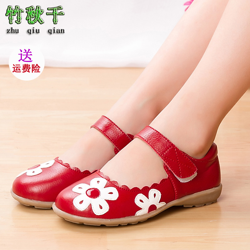 Bamboo swing girls shoes princess shoes leather shoes 2016 new spring and autumn baby shoes soft bottom children's shoes show