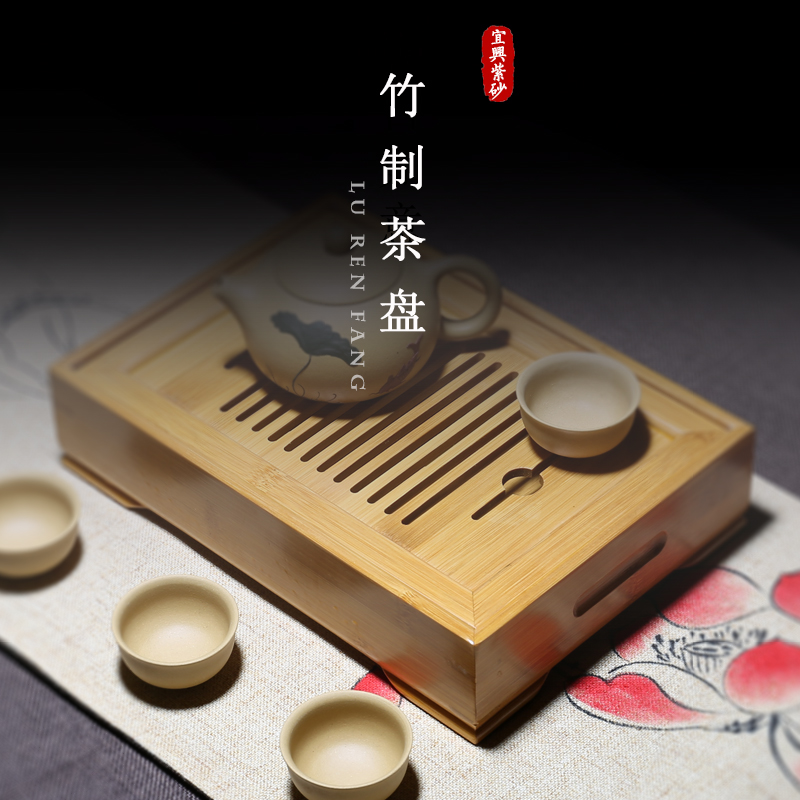 Bamboo tea tray dry foam tray tea sets tea tray kung fu tea sea drainage minimalist king trumpet tray