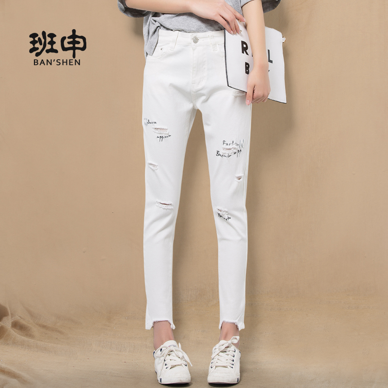 Ban shen beige hole casual pants ms. korean version was thin pantyhose 2016 spring and summer new large size harem pants
