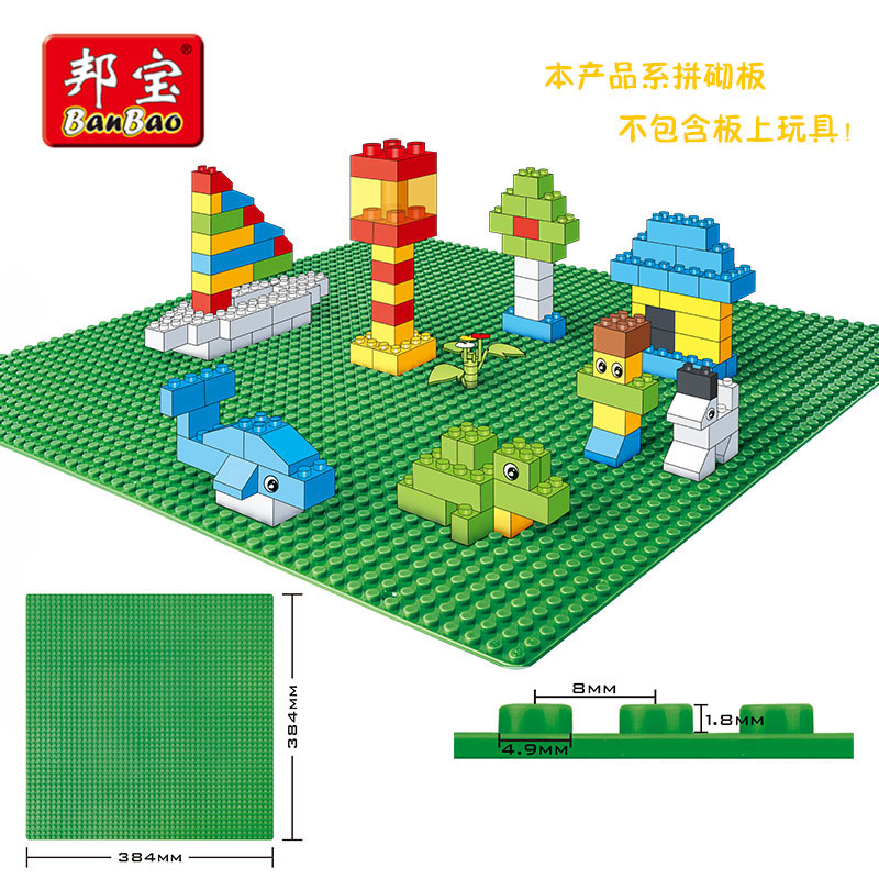 Bang bao small particles assembled fight inserted plastic building blocks for children large floor floor mat le high compatible enlightenment luban