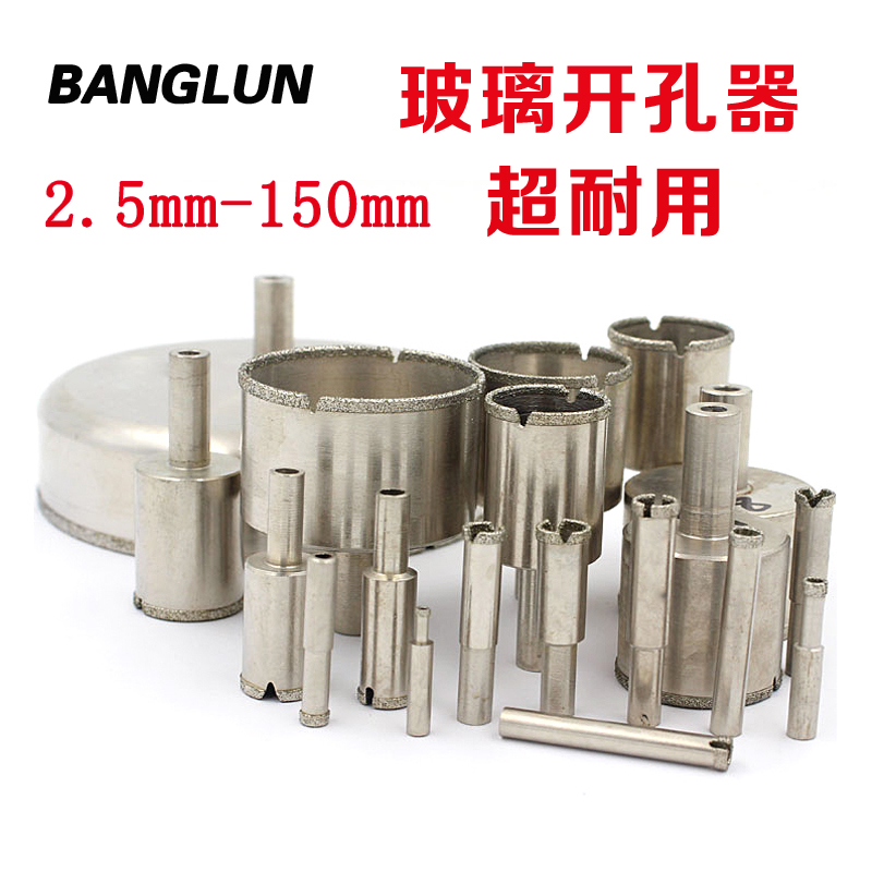 Banglun glass tile hole saw drill bit quality diamond drill hole diameter 2.5-30mm