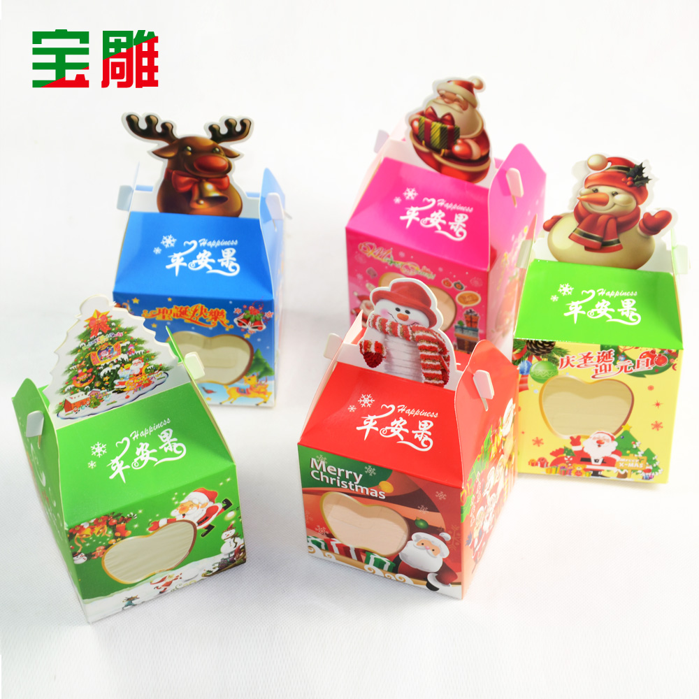 Bao carved christmas eve apple apple box christmas apple packing boxes ping guo he apple's new box