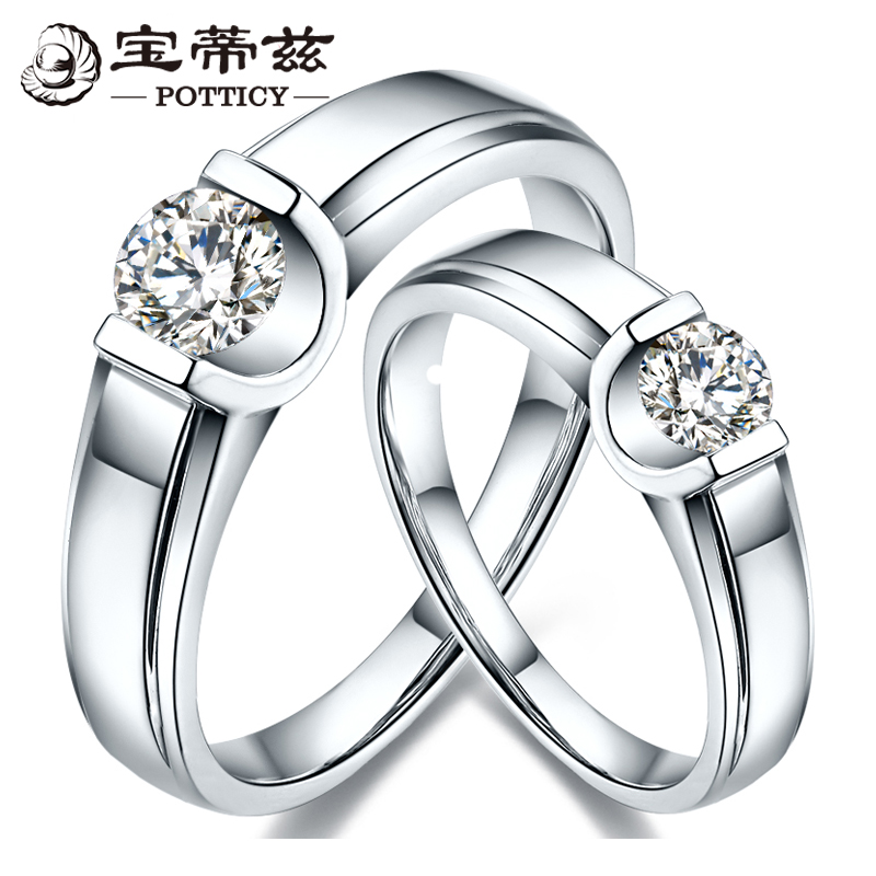 Bao dizi k white gold/pt950 platinum diamond couple rings male models/wedding ring nvjie marry