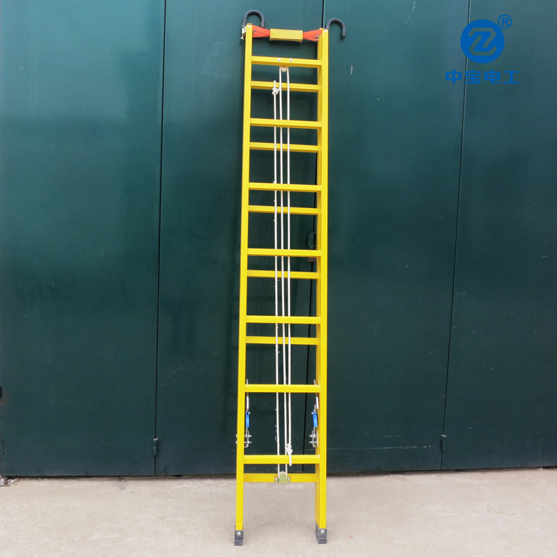 Bao electrical insulation ladder electrical communication insulation insulation insulation ladder ladder lift telescopic ladder fiberglass ladder