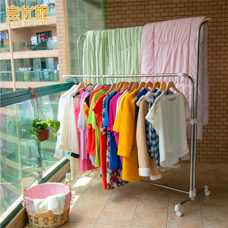 Bao ni excellent double rod balcony drying racks racks stainless steel retractable landing drying racks are drying racks clothesline pole Aircraft