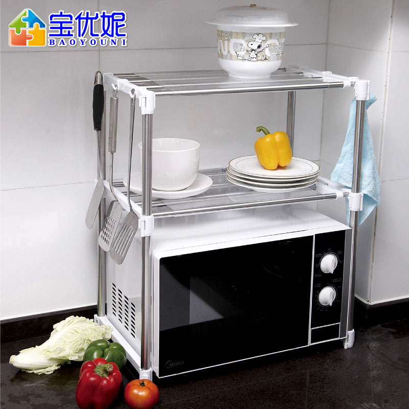 Bao ni excellent kitchen shelf microwave oven double oven rack stainless steel dish rack dish rack storage rack cutlery