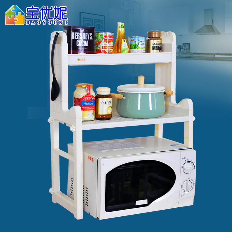 Bao ni excellent microwave shelf kitchen shelf seasoning rack 2 layer 3 layer storage rack multifunction oven rack