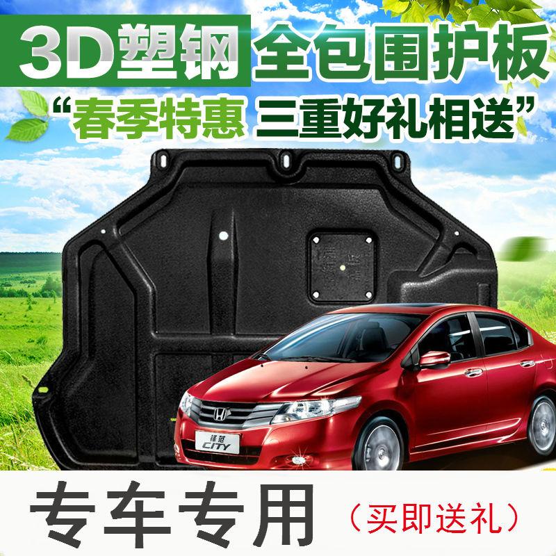 China Car Engine, China Car Engine Shopping Guide at Alibaba.com
