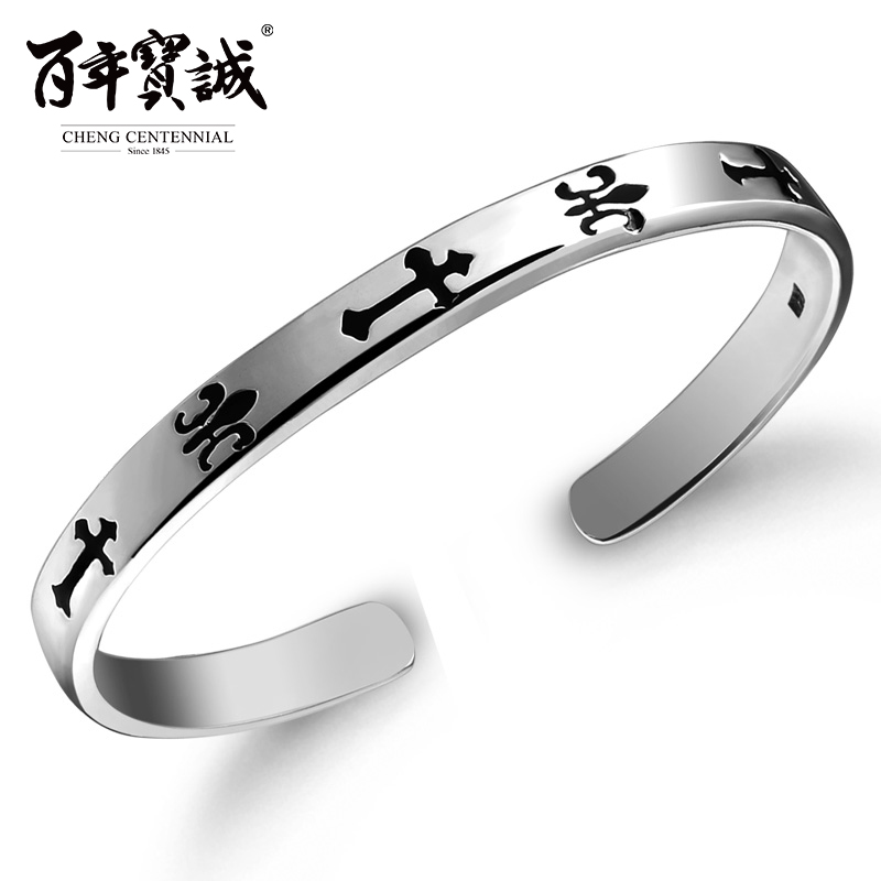 anextweb bangles for men and designs cross silver designer gold bracelets