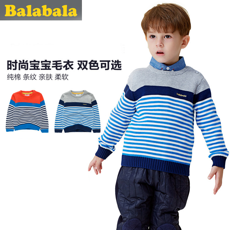 Barabara children's clothing baby sweater children sweater boy sweater children sweater round neck sweater hedging sweater men fall and winter