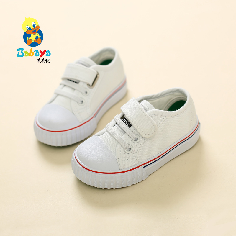 Toddler Shoes Online India